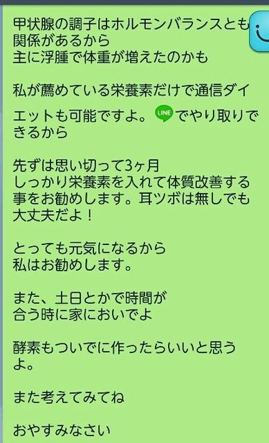 20160706_125044.jpg