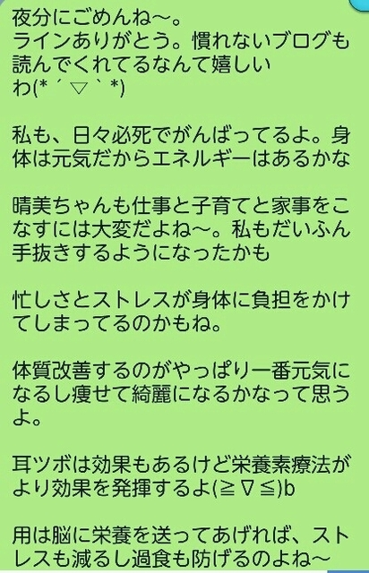 20160706_125133.jpg