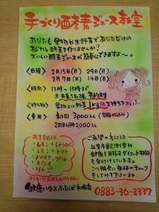 FB_IMG_1455073678266.jpg
